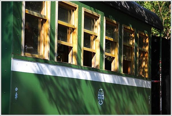 20101129宜蘭羅東林業文化園區86.jpg