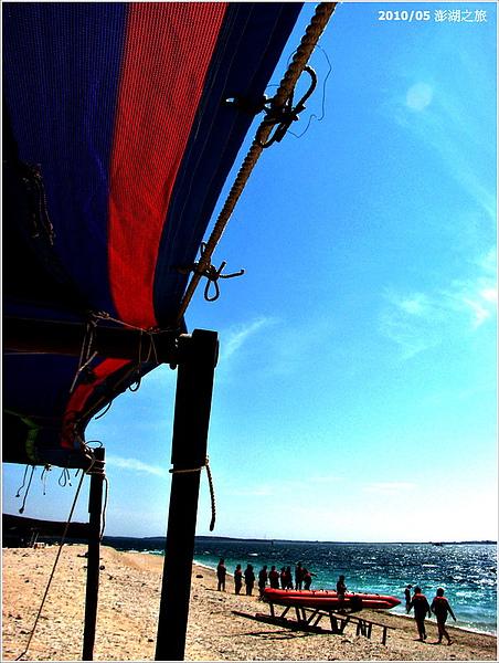 澎湖之旅47.jpg