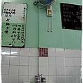 2010香港上水廣成冰室13.jpg
