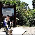 201007台中大雪山08.jpg