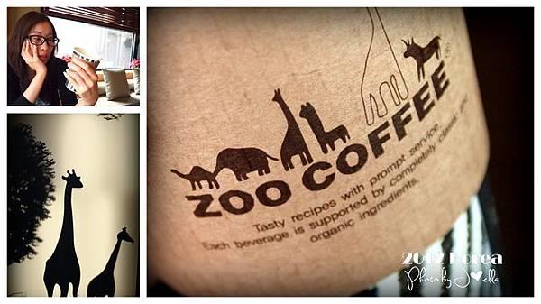 nEO_IMG_zoo1