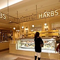 大丸心斎橋店北館HARBS (4)
