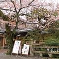 Yojiya Café 銀閣寺店 (5)