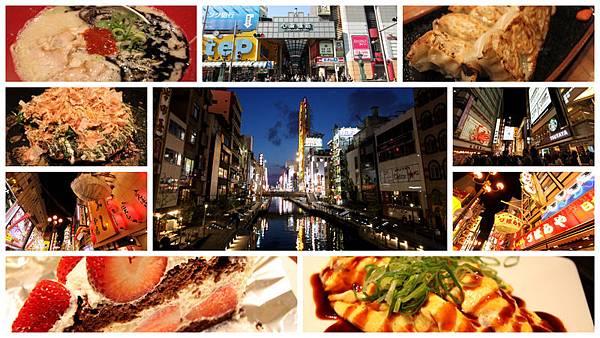 2013 Kyoto by Joella1