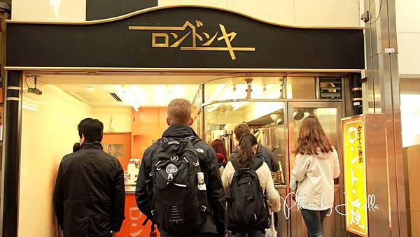 京都錦市場 (4)