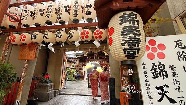 京都錦市場 (9)