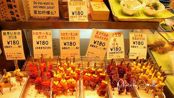 京都錦市場 (17)