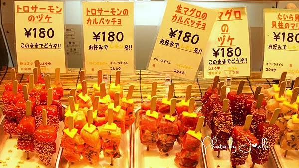 京都錦市場 (18)