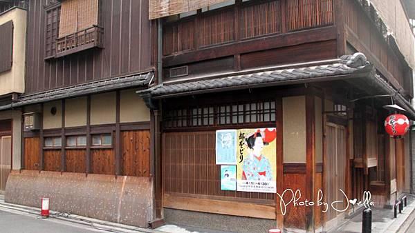 nEO_IMG_祇園 (5)
