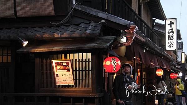 nEO_IMG_祇園十二段家花見小路店 (18)