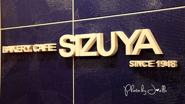 河原町SIZUYA Bakery Café (2)