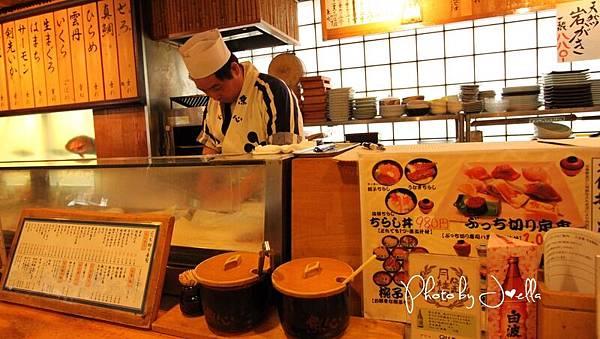 魚心壽司 (4)