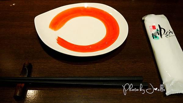 東京和食 SUN with AQUA (15)