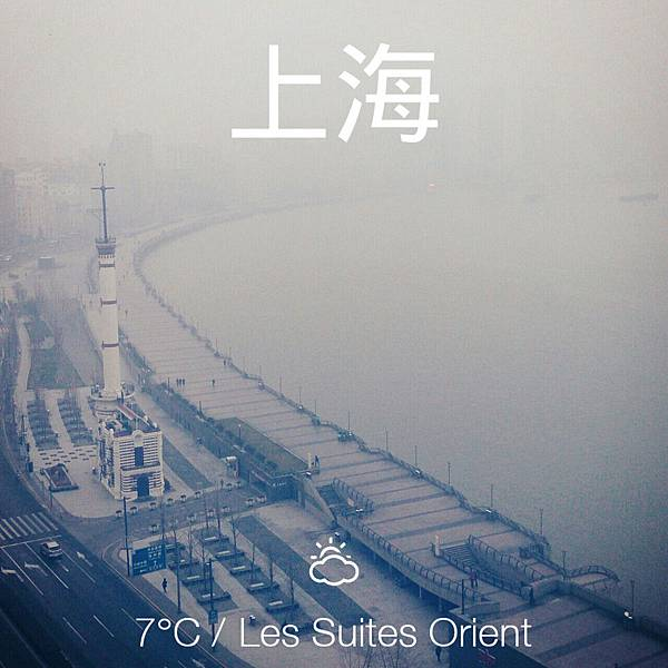 東方商旅 Les Suite Orient (5)