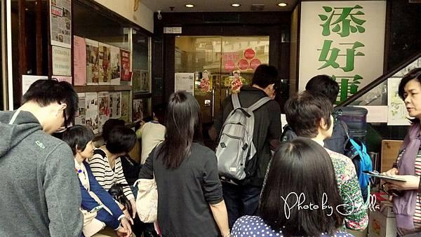 香港添好運中式點心專門店 (1).jpg