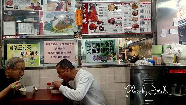 香港元朗天鴻燒鵝 (3)