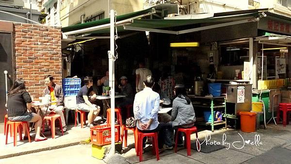 香港大坑炳記茶檔  (1)