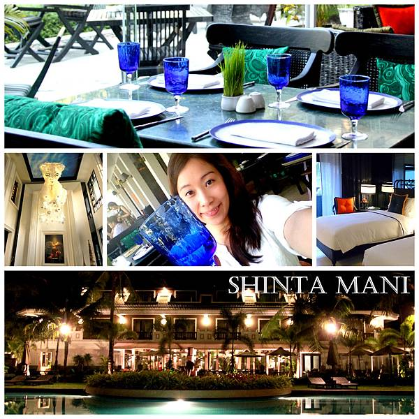 Shinta Mani4-001