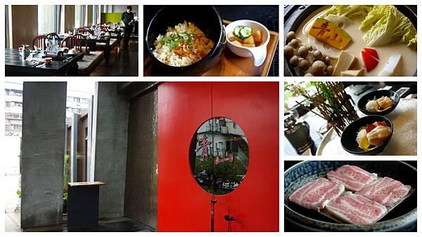 青山食藝1