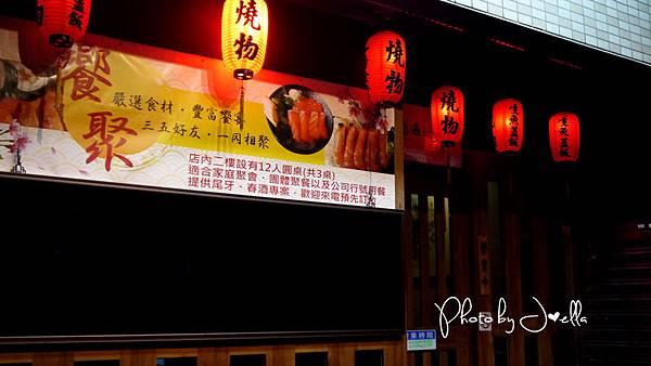 迪化街周邊的一番食堂 (2)