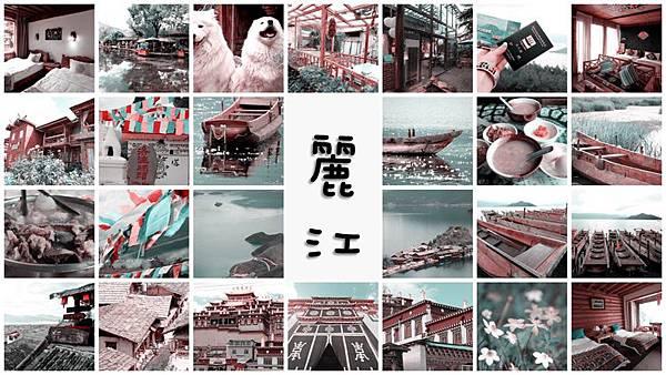 Lijiang Cover