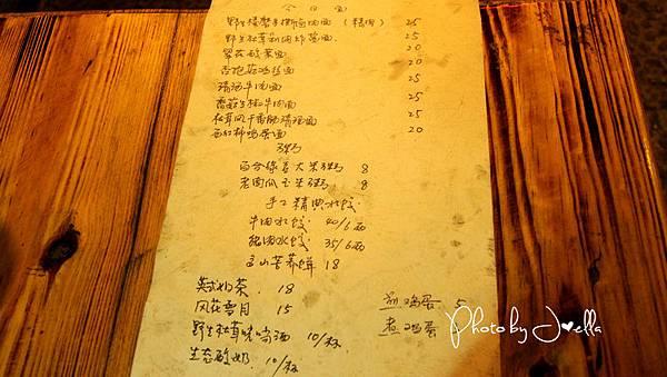 瀘沽湖 (57)