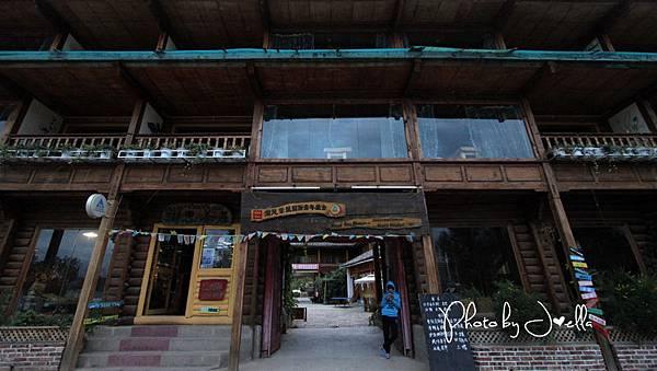 瀘沽湖湖思茶屋國際青年旅舍 (10)