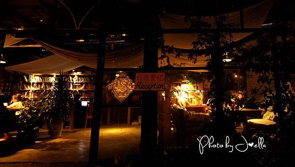 瀘沽湖湖思茶屋國際青年旅舍 (12)