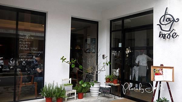 Cafe' a' la mode 師大店 (5)