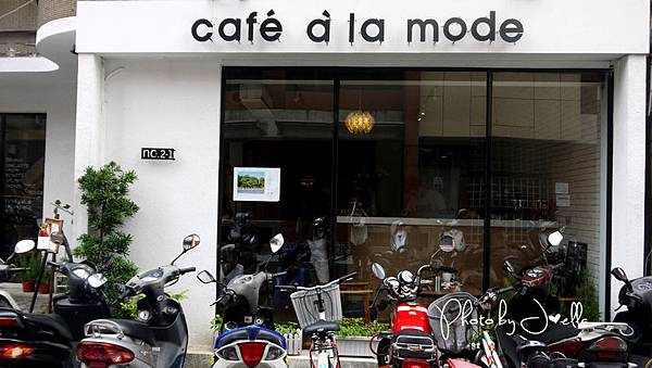 Cafe' a' la mode 師大店 (6)