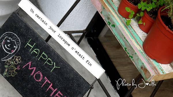 Cafe' a' la mode 師大店 (8)