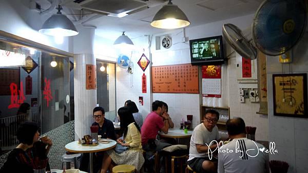 香港大坑華姐清湯腸@地鐵天后站(6)