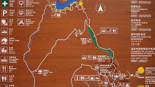 香格里拉2日遊_6普達措國家公園 (10)