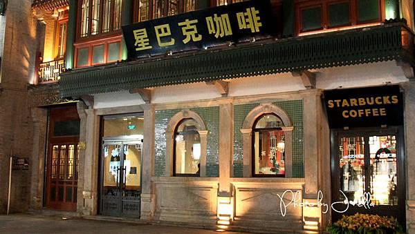 前門大街 (8).jpg