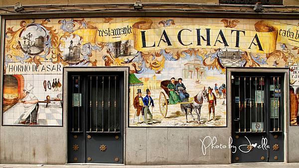 西班牙馬德里(Madrid) (2).jpg