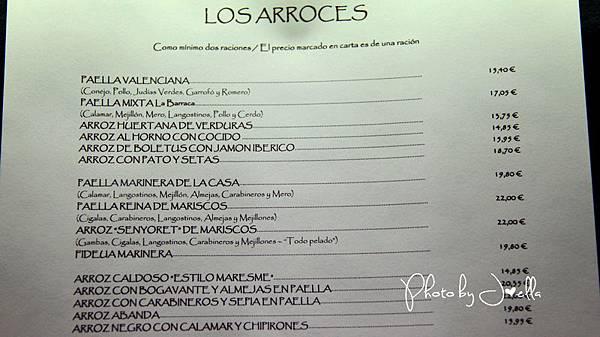 La Barraca (3).jpg