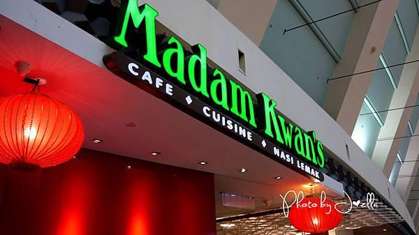 關姐廚房(Madam Kwan's)_吉隆坡 (2).jpg