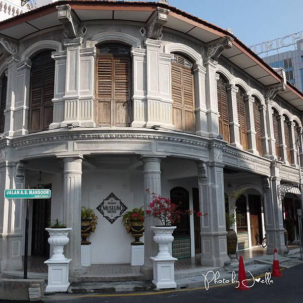 博物館精品酒店(Museum Hotel)_檳城 (1).jpg
