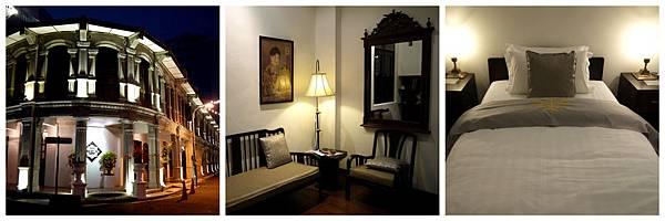 檳城博物館精品酒店