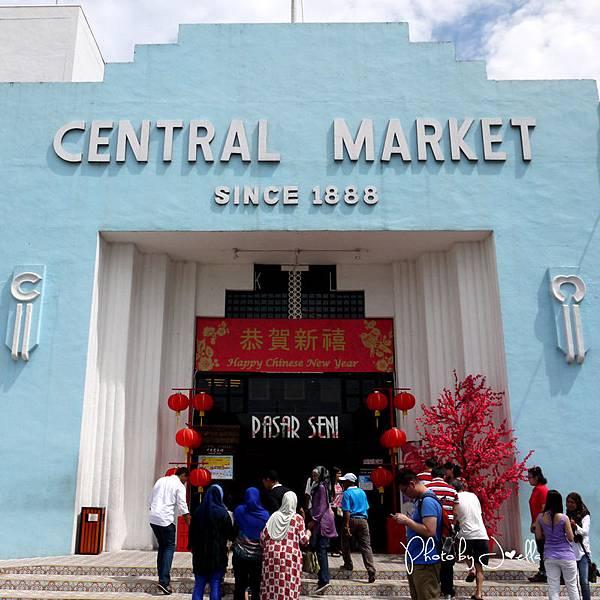 中央藝術坊(Central Market) (1).jpg