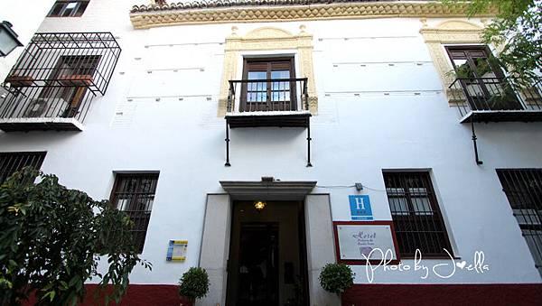 格拉納達(Granada) 旅館Palacio de Santa Inés (16).jpg