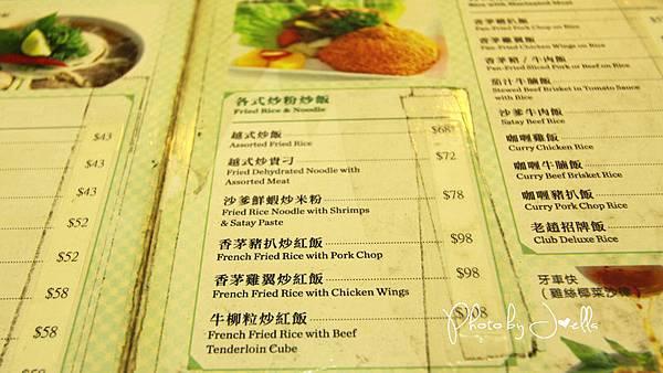 老趙越南餐廳 (8).jpg