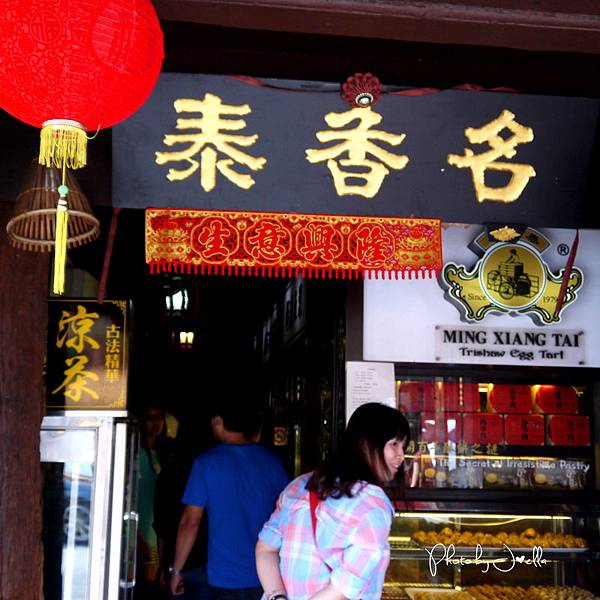 槟城美食 (6).jpg