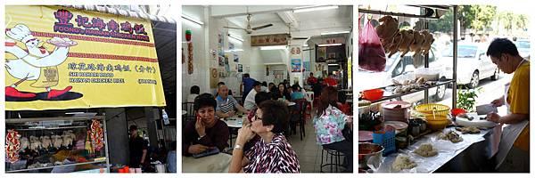 20150218 MALAYSIA3.jpg