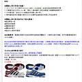 【adidas鞋測活動】一般型 專業型 競賽型跑鞋 試用大隊招募 - Mobile01-110700