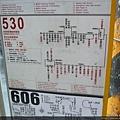 P1150135.JPG