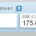 9月累積資料_2.png