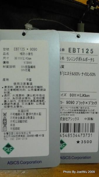 P1070219.jpg