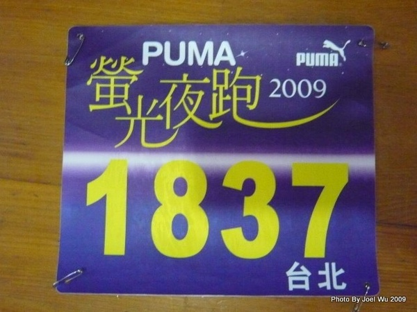 P1070368.JPG