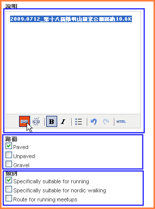 runmap_sop_002.png